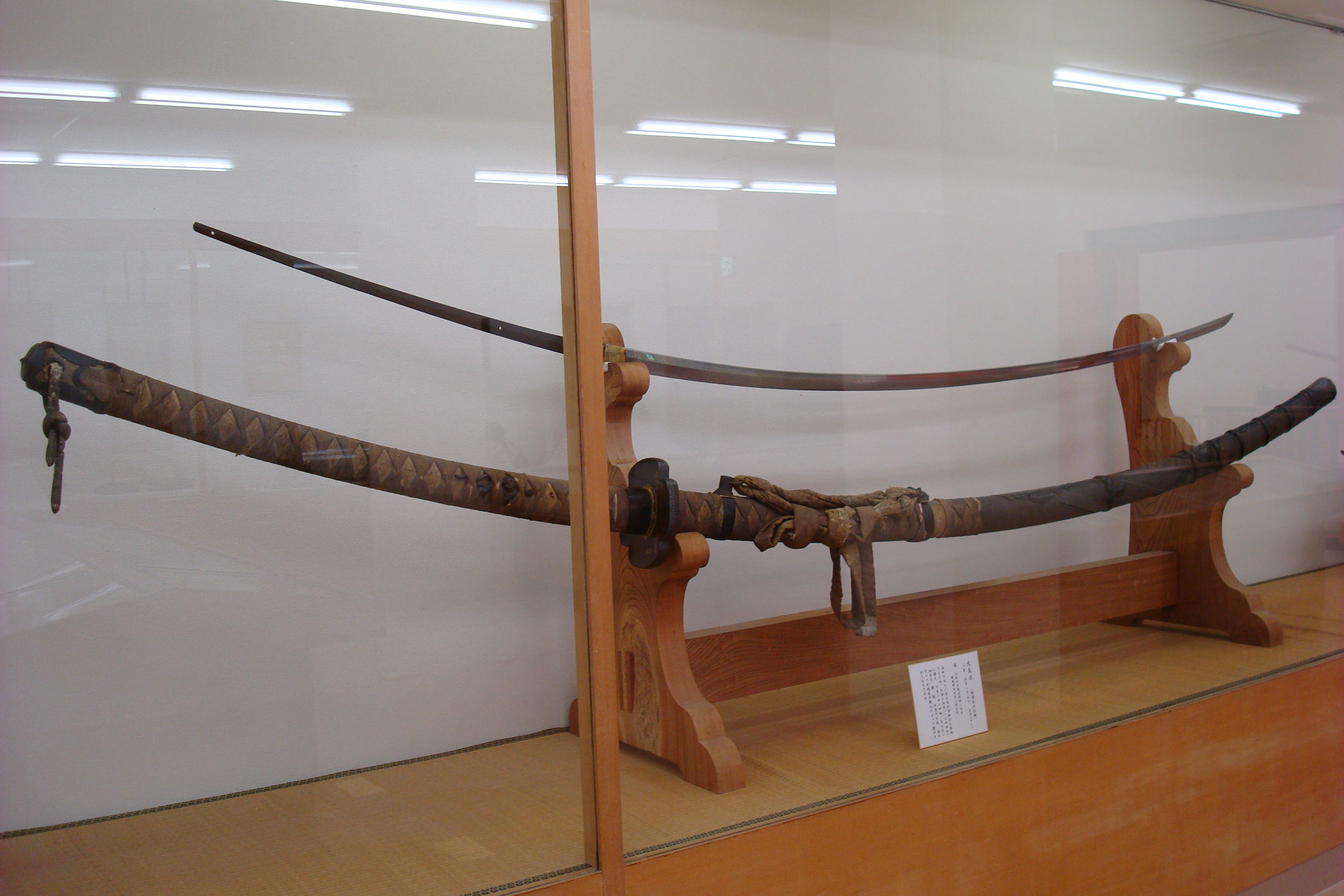 List of National Treasures of Japan (crafts: swords ...